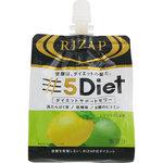 5Diet サポートゼリー レモンライム風味 180g