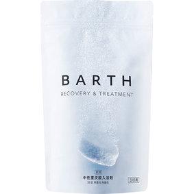 薬用BARTH中性重炭酸入浴剤 15g×30錠