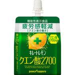 キレートレモン クエン酸2700ゼリー 165g