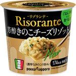 リゾランテ 芳醇きのこチーズリゾット カップ 46.3g