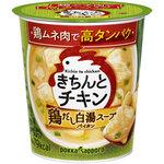 きちんとチキン 鶏だし白湯スープ 20.7g
