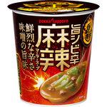 辛王 旨シビ辛麻辣スープ 19.8g
