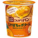 じっくりコトコトこんがりパン 完熟かぼちゃポタージュ カップ 34.3g