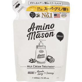 アミノメイソン モイスト ミルククリーム トリートメント(替) 400mL