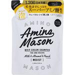 アミノメイソン ディープモイスト ホイップクリーム シャンプー詰替 400mL