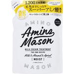 アミノメイソン ディープモイスト ミルククリーム ヘアトリートメント詰替 400mL