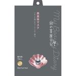 我的美麗日記 黒真珠マスク 23mL×5枚