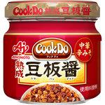 ※Cook Do(中華・韓国醤調味料) 熟成豆板醤 100g