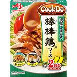 Cook Do(中華合わせ調味料) 棒棒鶏用 108g(54g×2個)