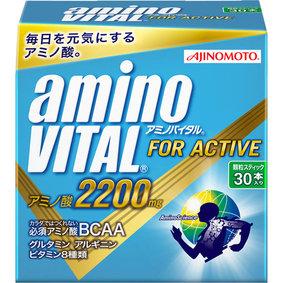 アミノバイタル 箱 90g(3.0g×30本)