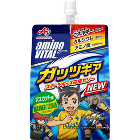 ※アミノバイタル ゼリードリンク ガッツギア マスカット味 250g