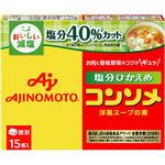 ※味の素KK コンソメ<塩分ひかえめ> 箱 79.5g
