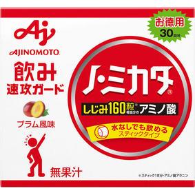 ノ・ミカタ 90g(3g×30本)