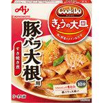 Cook Do きょうの大皿(合わせ調味料) 豚バラ大根用 100g