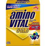 ※アミノバイタル GOLD 箱 141g(4.7g×30本)