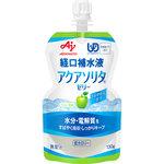 アクアソリタゼリー りんご風味 130g