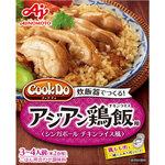 Cook Do おかずごはん(ごはん用合わせ調味料) アジアン鶏飯用 100g