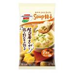 「Soup餃子」生姜スープと鶏と野菜の餃子 127g