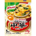 ※クノール 中華スープ 袋 29g