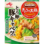 Cook Do きょうの大皿(合わせ調味料) とろ卵豚キャベツ用 100g