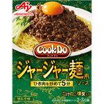 Cook Do ジャージャー麺用 200g