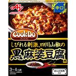 Cook Do(中華合わせ調味料) あらびき肉入り黒麻婆豆腐用辛口 140g