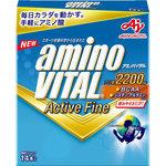 アミノバイタル アクティブファイン 34.7g(2.48g×14本)