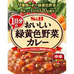※S&Bおいしいカレー 1日分の緑黄色野菜 中辛 180g