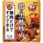 ワンプロキッチン 鶏の黒酢炒め 230g
