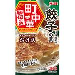 町中華 餃子の素 70g(35g×2袋)