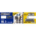 アサヒ 極上<キレ味> 350mL×6缶×4パック