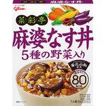 ※菜彩亭「麻婆なす丼」 140g