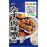 バランス食堂「なすの肉味噌炒めの素」 78g