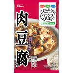バランス食堂「肉豆腐の素」 83g