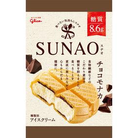 SUNAO <チョコモナカ> 82mL