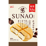SUNAO チョコモナカ 82mL
