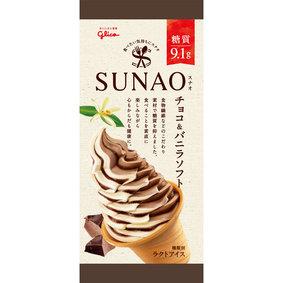 SUNAO <チョコ&バニラソフト> 170mL