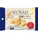 SUNAO<発酵バター> 31g