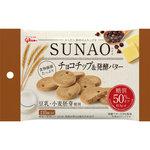 SUNAO<チョコチップ&発酵バター> 31g