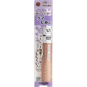 キャンメイク カバー&ストレッチコンシーラー UV 02 自然な肌色 1個