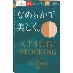 ATSUGI STOCKING なめらかで美しく。 M~L ヌーディベージュ 3足