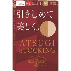 ATSUGI STOCKING 引きしめて美しく。 M~L シアーベージュ 3足