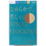 ATSUGI STOCKING なめらかで、美しい。 L~LL 357 スキニーベージュ 3足