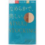 ATSUGI STOCKING なめらかで、美しい。 M~L 357 スキニーベージュ 3足