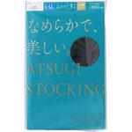 ATSUGI STOCKING なめらかで、美しい。 L~LL 480 ブラック 3足