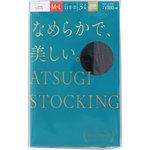 ATSUGI STOCKING なめらかで、美しい。 M~L 480 ブラック 3足