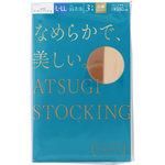 ATSUGI STOCKING なめらかで、美しい。 L~LL 433 ヌーディベージュ 3足