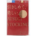 ATSUGI STOCKING 引きしめて、美しい。 L~LL 357 スキニーベージュ 3足