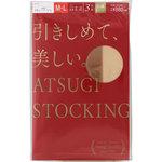 ATSUGI STOCKING 引きしめて、美しい。 M~L 357 スキニーベージュ 3足