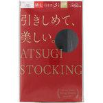 ATSUGI STOCKING 引きしめて、美しい。 M~L 480 ブラック 3足